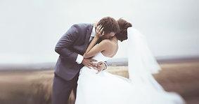 Wedding Video: Aiden & Alexa