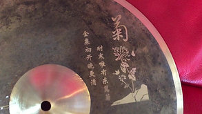 12 Tongxiang etched cymbals, artwork or instrument