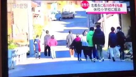 福井ニュース『あわら市との合同合宿』