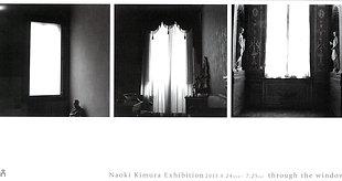 through the window 「降り積もる光」2015