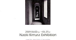 NAOKI KIMURA, fine arts    木村尚樹 EXHIBITION 2009 「 凪」