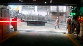 충현동 주차장