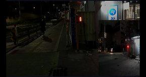 서대문구 홍제동 견인차량 보관소 출입구 운용 영상-020