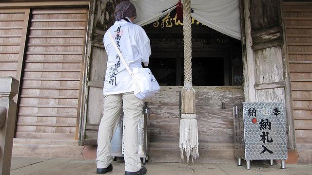 Japanese 88 Temples pilgrimage walked in 2009