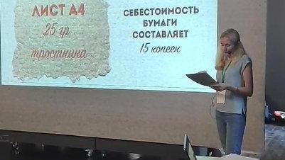 Защита проекта компания ZNOVA