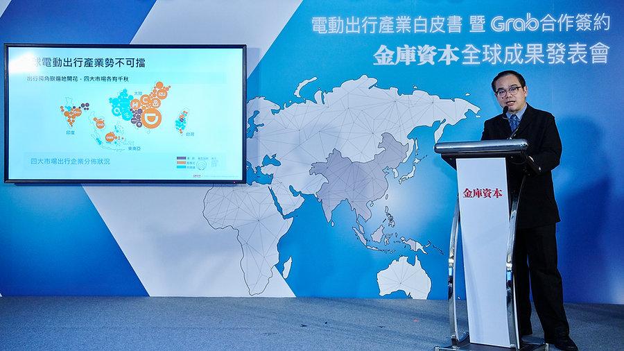2020 E-mobility White Paper Release Press Conference