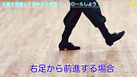 基礎力UP!エクササイズVol.1〜Vol.5