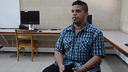 Interview Chris Peña