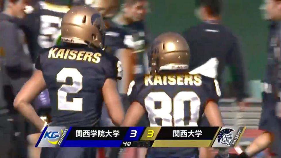 関西大学 vs 関西学院大学