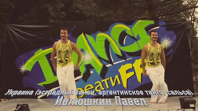 Nadezhda Dance Russia 2018