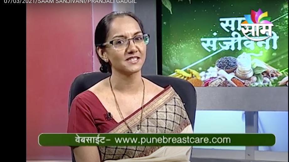 Saam TV Interview