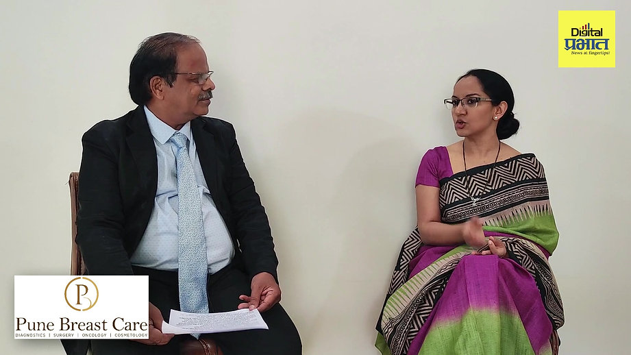 Breast Cysts and Fibroadernomas. Dr Pranjali Gadgil- Breast Surgeon in Pune