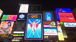 Glicco Man in Osaka, Japan