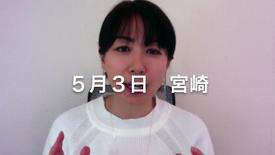 代表 羽織愛が宮崎開催の内容をご紹介!GWは宮崎へ!