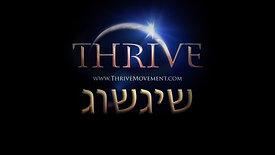 Thrive   שגשוג