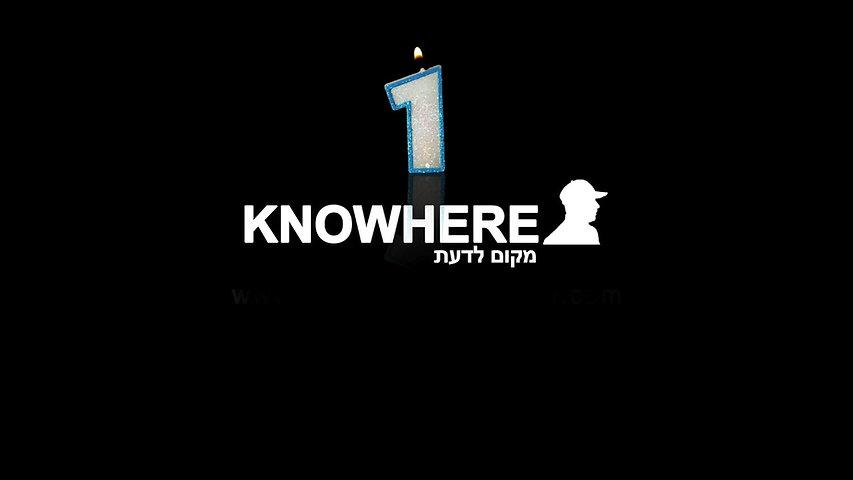 Knowhere Birthday
