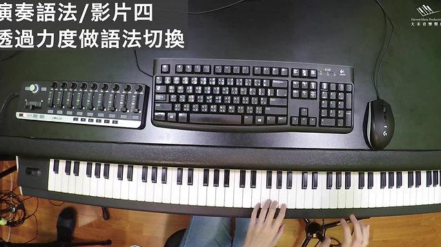 【課程試看影片】MIDI Mockup管弦樂擬真術 - 一台電腦打造你的交響樂團