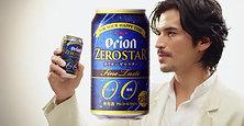 Orion zerostar CM