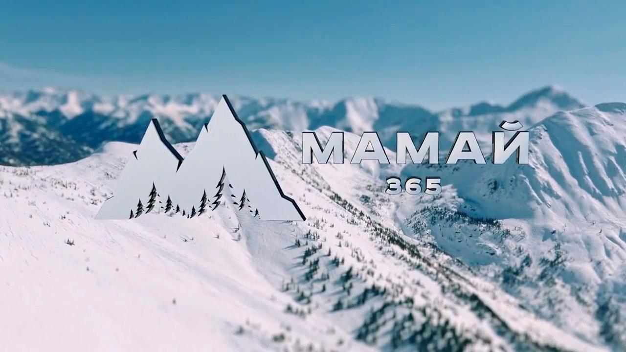 Зимний Мамай - место силы
