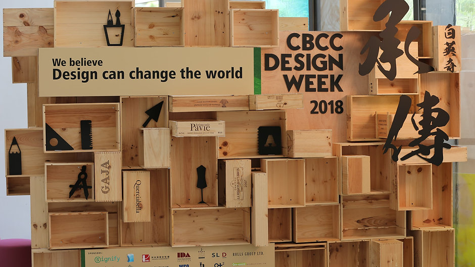 CBCC Design Weeks
