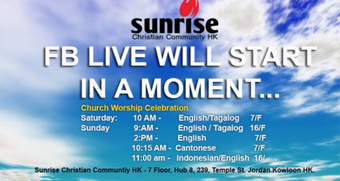 Jesus is Alive Forevermore │4.4.2021