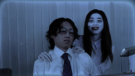 《鬼揞眼 報錯價》Promotional Video