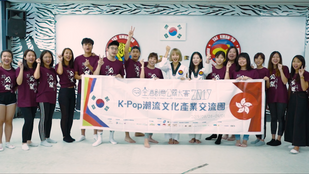 CPRC 韓國交流之旅 2019