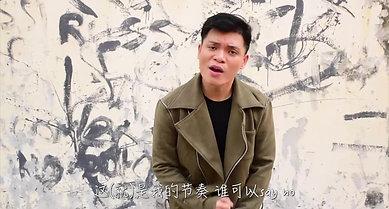 Chin Kang Huay Kuan - 乘风飞翔