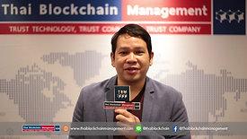 ความสำคัญของ Blockchain ต่อธุรกิจท่องเที่ยวไทย