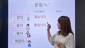 부산 사면 한이재미 한국어 학원 강사 소개