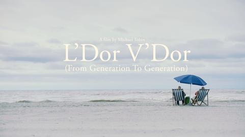 L'Dor V'Dor
