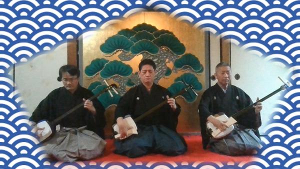 9/27「YouTube邦楽大学」三味線ライブ