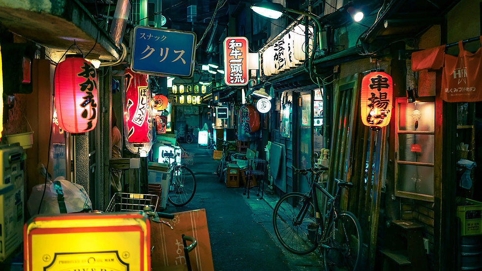 Tóquio Tour
