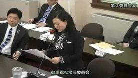 中野稔子(大阪維新の会) 大阪府議会健康福祉常任委員会質疑 2020.3.10