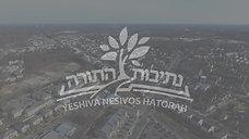 Yeshiva Nesivos Hatorah - Message for Rosh Hashana 2018