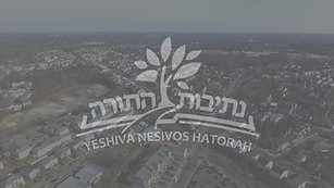 Yeshiva Nesivos Hatorah - Message for Rosh Hashana 2018