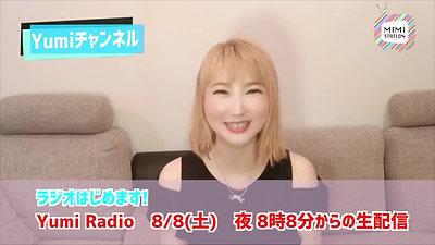 Yumiラジオ