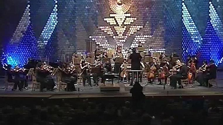 Manuel De Falla - El Amor Brujo - El aparecido - Danza del Terror