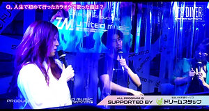2020.09.18「TRIAL TALK vol.01」supported by ドリームスタッフ