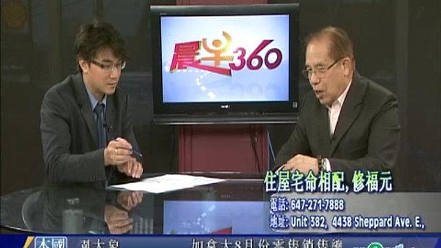劉大師 (Steven Lau) 以風水學顧問嘉賓身份到Wow TV 視台接受訪問。