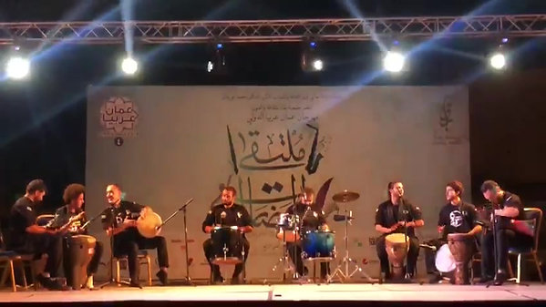 Amman Arabian