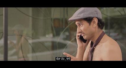 Punjabi Subtitles