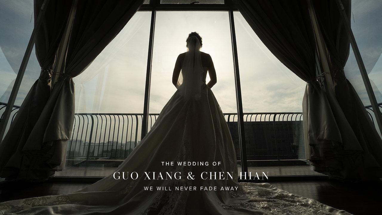 Guo Xiang and Chen Hian