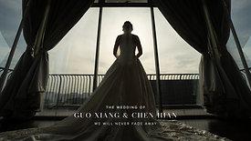 The Wedding of Guo Xiang and Chen Hian