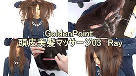 goldenpoint03_Ray