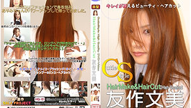 【HQ-01】Hairmake&Haircut AYAMI TOMOSAKU 【fullHD】