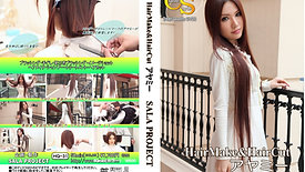 【HQ-31】 Hairmake&HairCut AYAMI 【AYAMI Series second edition】【Full HD】