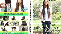 【HQ-36】Hairmake&Haircut MIDORI NOZAKI【1920×1080】