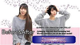 Premium haircut_misa