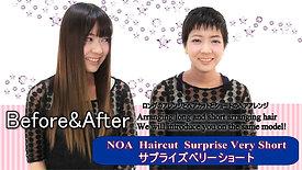 NOA  Haircut  Surprise Very Short サプライズベリーショート 【fullHD】